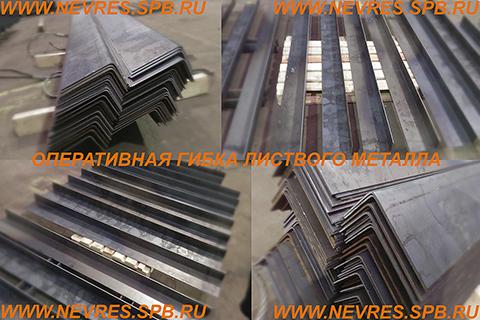 http://nevres.spb.ru/images/NEWS/Gibka2.jpg