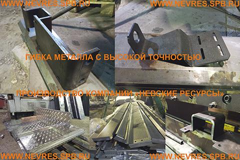 http://nevres.spb.ru/images/NEWS/Gibka_figurnaya_2.jpg