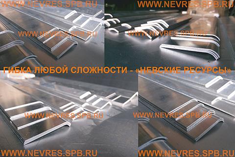 http://nevres.spb.ru/images/NEWS/Gibka_radial_.jpg