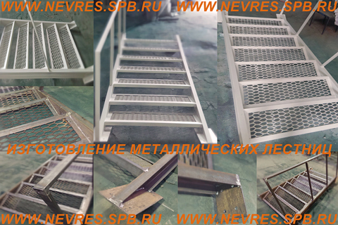 http://nevres.spb.ru/images/NEWS/Lestnitca_1.jpg