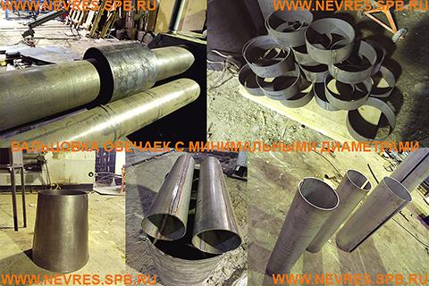 http://nevres.spb.ru/images/NEWS/Obechajka_108_2.jpg