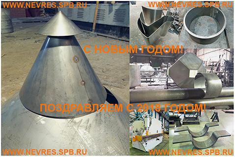 http://nevres.spb.ru/images/NEWS/Pozdravlenie_Nevskie_Resursy.jpg