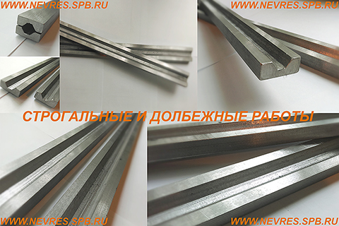 http://nevres.spb.ru/images/NEWS/Stroganie1.jpg