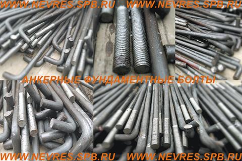 http://nevres.spb.ru/images/NEWS/aat11.jpg