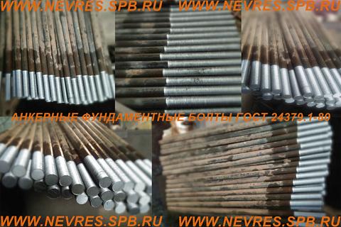 http://nevres.spb.ru/images/NEWS/anker.jpg