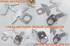 http://nevres.spb.ru/images/NEWS/bending.JPG