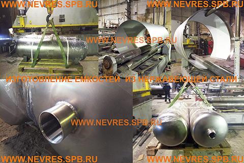 http://nevres.spb.ru/images/NEWS/emkost1.jpg