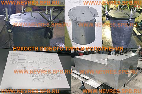 http://nevres.spb.ru/images/NEWS/emkosti_2.jpg