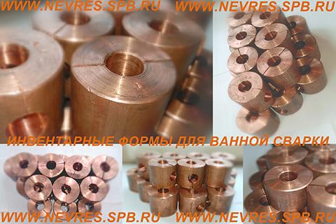 http://nevres.spb.ru/images/NEWS/formy.jpg
