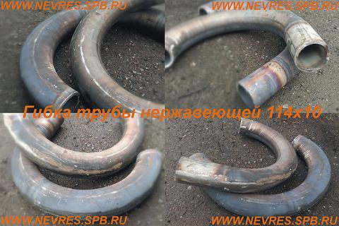 http://nevres.spb.ru/images/NEWS/gibka_induktciej2.jpg