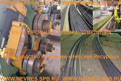http://nevres.spb.ru/images/NEWS/gibka_ugolka1.jpg