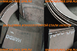 Вальцовка износостойких материалов HARDOX