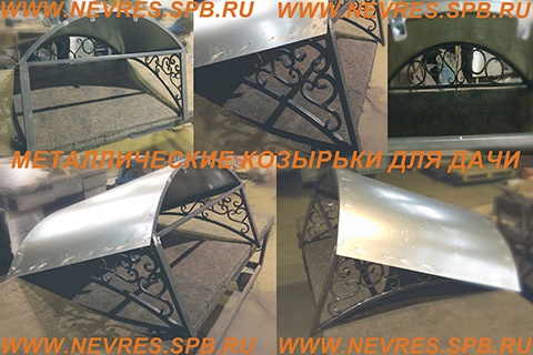 http://nevres.spb.ru/images/NEWS/k612.jpg