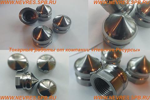 http://nevres.spb.ru/images/NEWS/kolpachek_2.jpg