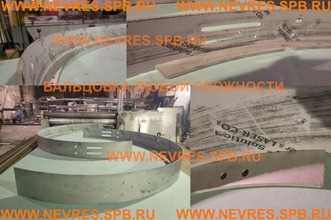 http://nevres.spb.ru/images/NEWS/koltco1.jpg