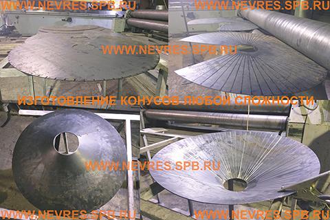 http://nevres.spb.ru/images/NEWS/konus_1.jpg