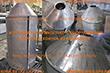 Конуса алюминий - производство «Невские Ресурсы»