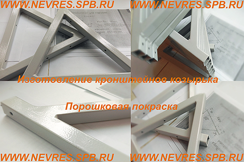 http://nevres.spb.ru/images/NEWS/kronshtejny_pokraska3.jpg