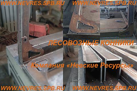 http://nevres.spb.ru/images/NEWS/lesovoznye_konniki.jpg