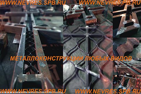 http://nevres.spb.ru/images/NEWS/metallokonstruktcii_svarka2.jpg