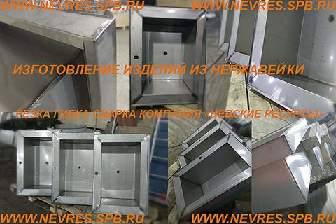 http://nevres.spb.ru/images/NEWS/mojki3.jpg
