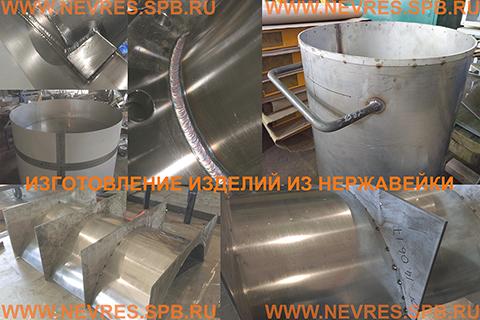 http://nevres.spb.ru/images/NEWS/nerg_2.jpg