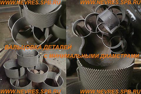 http://nevres.spb.ru/images/NEWS/obechajka1.jpg
