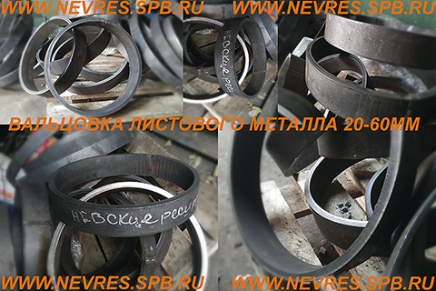 http://nevres.spb.ru/images/NEWS/obechajka5.jpg