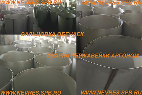http://nevres.spb.ru/images/NEWS/obechajki_nerzh3.jpg