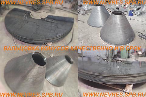 http://nevres.spb.ru/images/NEWS/rolling2.jpg