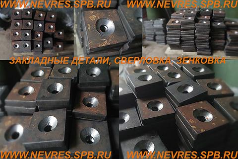 http://nevres.spb.ru/images/NEWS/shajby3.jpg