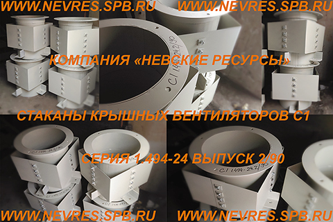 http://nevres.spb.ru/images/NEWS/stakany2.jpg