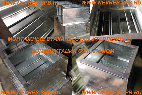 http://nevres.spb.ru/images/NEWS/stam.jpg