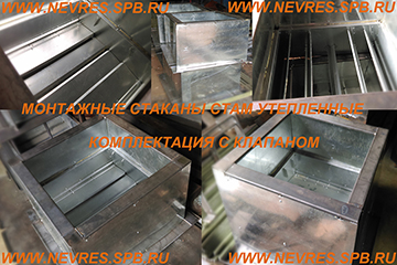 http://nevres.spb.ru/images/NEWS/stam3.jpg
