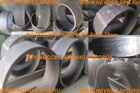 http://nevres.spb.ru/images/NEWS/valtcovka3.jpg