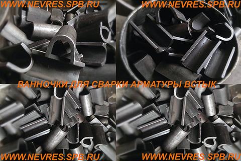 http://nevres.spb.ru/images/NEWS/vannochki3.jpg