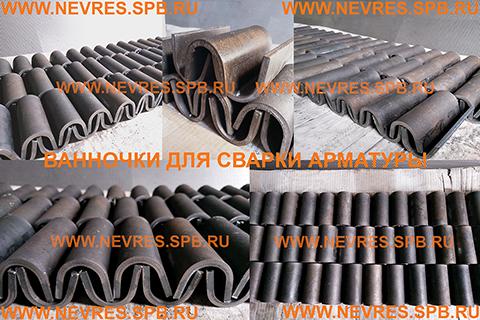 http://nevres.spb.ru/images/NEWS/vannochki_1.jpg