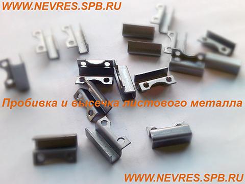 http://nevres.spb.ru/images/NEWS/vysechka3.jpg