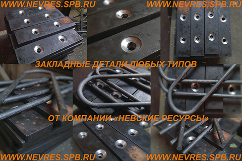 http://nevres.spb.ru/images/NEWS/zakladnye3.jpg