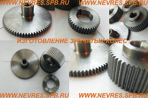 http://nevres.spb.ru/images/NEWS/zb14.jpg