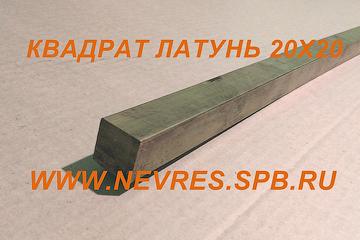 http://nevres.spb.ru/images/content/spez/20-20.jpg