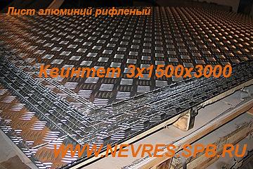 http://nevres.spb.ru/images/content/spez/Kvintet_Nevskie_Resursy.jpg
