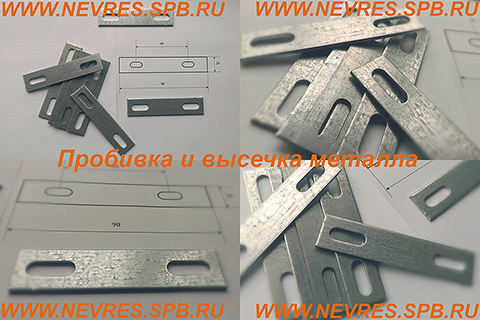 http://nevres.spb.ru/images/content/spez/Probivka_i_vysechka_metalla_2.jpg