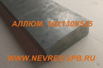 http://nevres.spb.ru/images/content/spez/allyum_50h130h525-1.jpg