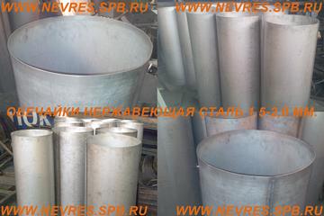 http://nevres.spb.ru/images/content/spez/o14.jpg