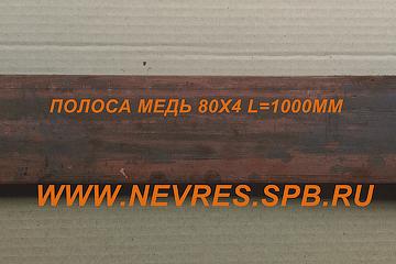 http://nevres.spb.ru/images/content/spez/polosa_80h4_med.jpg