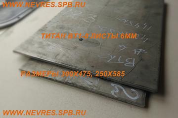 http://nevres.spb.ru/images/content/spez/titan_spetcpredlozhenie_2.jpg