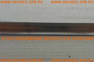 http://nevres.spb.ru/images/content/spez/ugol_alyum_20.jpg