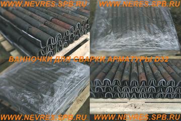 http://nevres.spb.ru/images/content/spez/vanna12.jpg