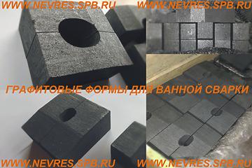 http://nevres.spb.ru/images/content/vannochki/graphite.jpg